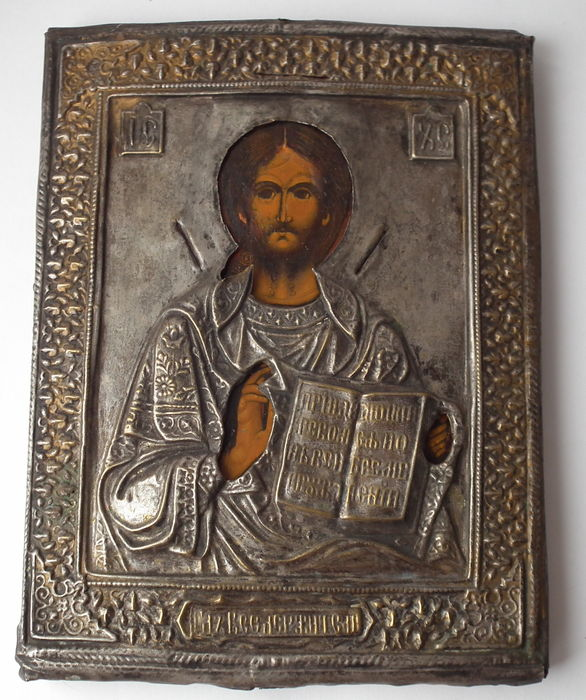 """The Saviour Of The Century S End: Russian Icon """"Jesus"""", End Of The 19 Century."""