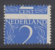 Netherlands 1946 - Number, misprint - NVPH 461 with heavily shifted perforation