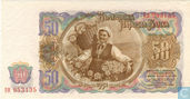 Banknotes - Bulgarian National Bank - Bulgaria 50 Leva