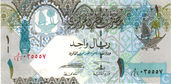 Katar 1 Riyal ND (2008)