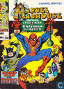 Marvel Madhouse 2