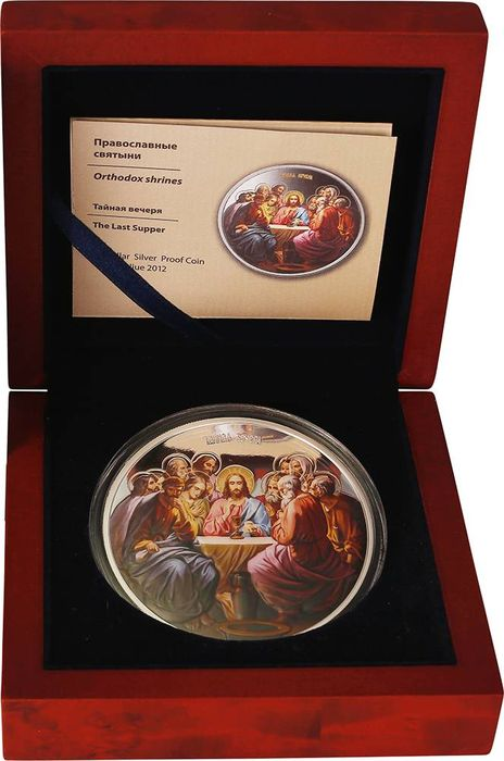 Niue. 10 Dollars 2012 Proof The Last Supper 5 Oz