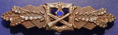 Germany Close combat clasp of the army in bronze