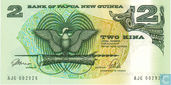 Papua New Guinea 2 Kina ND (1989)