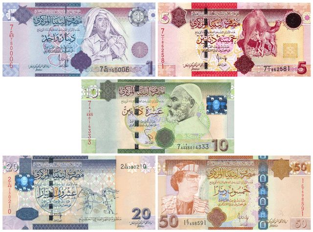 Libya - 1, 5, 10, 20 and 50 Dinar 2008 series - Pick 71 to 75 - Gaddafi
