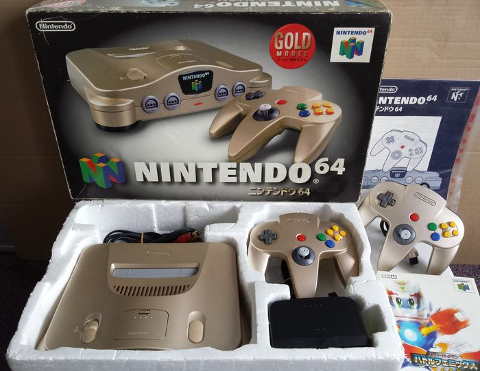Japanese nintendo 64 gold console boxed with extra gold controller and rare game super b daman - Super nintendo 64 console ...
