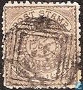 Seal of the Nizam