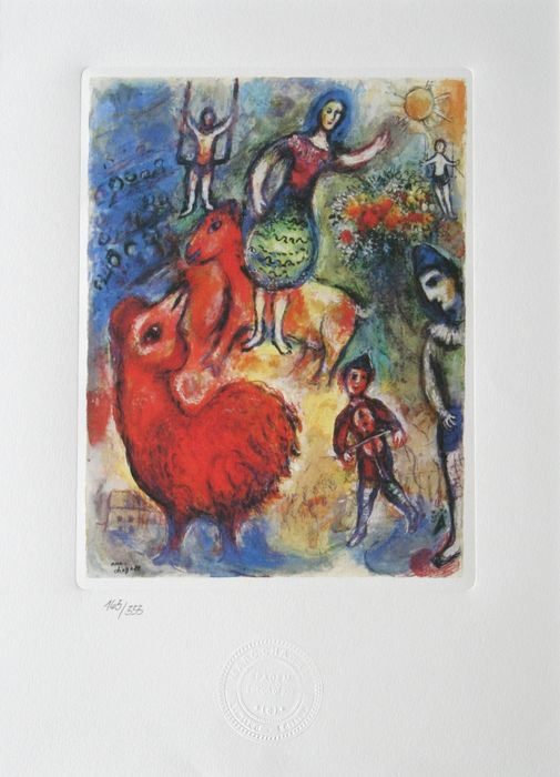 Marc Chagall (after) - Le cirque