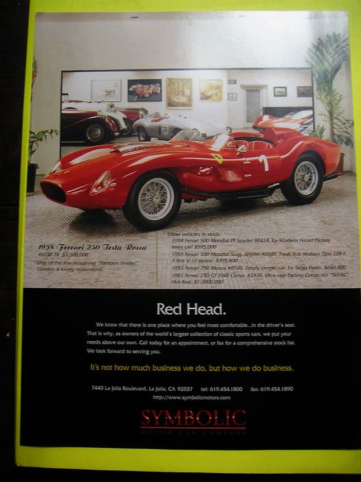 Folder Of The Ferrari Gallery With Ferrari Leather Keychain And 3