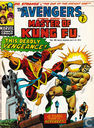 Avengers starring Shang-Chi -- Master of Kung Fu 45