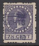Regardez The Netherlands 1927 - three-holed, four-sided gauge - NVPH R31, with certificate.