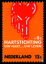 Hartstichting (PM)