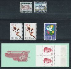 Belgium 1967/1986 – Issues on deviating types of paper and stamp booklet, car in upward direction B18-V