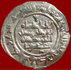 Spain, Caliphate of Cordova. Hisam II. Silver dirham (3.29 g, 23 mm). Minted in Al-Ándalus (present-day Cordova in Andalusia) in 386 AH. (996 AD)