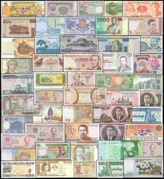World - Over 150 world banknotes