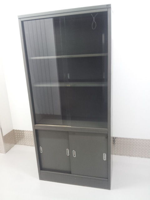 Industrial Steel Case With Sliding Glass Doors Catawiki