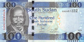 South Sudan 100 Pounds