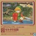 Game Sound Museum ~Famicom Edition~ 10 The Legend of Zelda