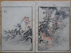 Original, diptych woodblock print in pastel shades of Kono Bairei, two foxes - Japan - 1889.