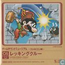 Game Sound Museum ~Famicom Edition~ 05 Wrecking Crew