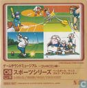 Game Sound Museum ~Famicom Edition~ 08 Sports Series: Baseball / Tennis / Golf / Ice Hockey