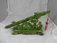 Jade sword on a stand – China – 21st century