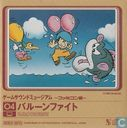 Game Sound Museum ~Famicom Edition~ 04 Balloon Fight