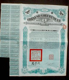 China - Chinese Government 100 Pound Sterling 5% Gold Loan 1912 uncancelled + coupons