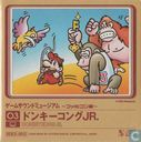 Game Sound Museum ~Famicom Edition~ 03 Donkey Kong Jr.