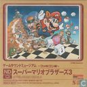 Game Sound Museum ~Famicom Edition~ ND Super Mario Bros. 3