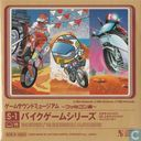 Game Sound Museum ~Famicom Edition~ S-1 Bike Game Series: Excitebike / VS. Excitebike / Mach Rider