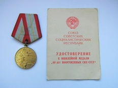 Russia/USSR - Medal 60 Years of the Armed Forces of the USSR, document