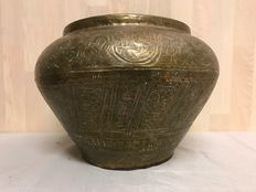 Bronze pot with caligraphy patterns - Iran - late 19th / early 20th century