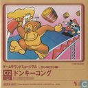 Game Sound Museum ~Famicom Edition~ 02 Donkey Kong