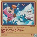 Game Sound Museum ~Famicom Edition~ 06 Ice Climber