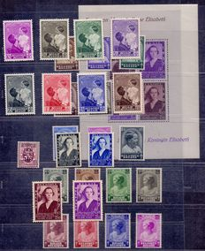 Belgium 1936/1937 – Full year 1937 with block and series Prince Bouwdewijn – OBP 438 to 465, BL7