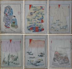 Six, original woodblock prints of kimonos (including a very rare specimen which is advertised by a model) with beautiful designs - Japan - 1886.
