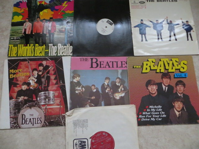 The Beatles - lot of seven (7) LP Albums