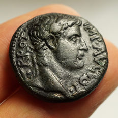 Roman Empire – Augustus (27 BC - 14 AD) AE Antiochia, SC in wreath