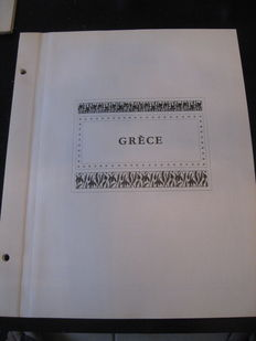 Greece 1861/1967, from Greek Islands - Stamp collection
