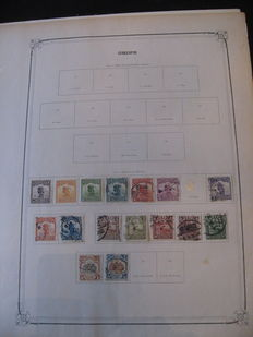 Chine 1913/1960 – Collection of stamps including local postage and occupational stamps.