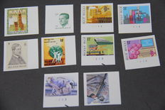 Belgium 1984 – Selection of non-perforated stamps, numbered and