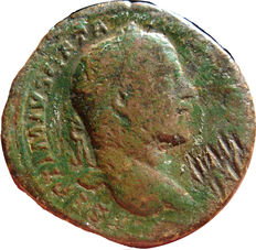 Roman Empire - Geta (209-212 A.D.) bronze sestertius (18,82 g. 32 mm.), Rome mint, 211 A.D. FORT RED TR P III COS II P P. Fortuna.