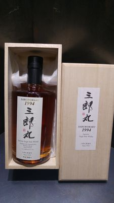 Saburomaru 22 Year Old 1994 With Wooden Box Limited Edition