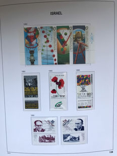Israel 1993/2005 - virtually complete collection in Davo LX album with cassette.