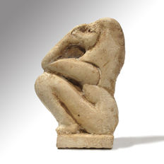 Egyptian Limestone Trial Piece, Seated Baboon, 5.4 cm L