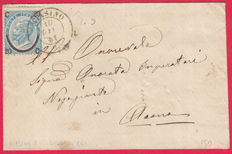 Kingdom of Italy, 1865 - Cancellations - Horse shoe - Miasino P.9 to Arona
