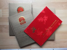 China 1987/1990 – collections in special albums