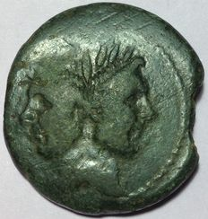 Roman Republic - Sextius Pompeius Magnus Pius - Æ As (31 mm; 26,65 g), after 45 BC - Sicily mint - Head Janus /Prow of Galley - Cr. 479/1