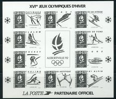 France 1992 - Winter Olympics Albertville, imperforate block issue – Yvert block 14b